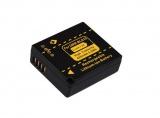 Zvětšit fotografii - Baterie DMW-BLG10, DMW-BLG10E, BP-DC15, CS-BLG10MC 820mAh Li-Ion do fotoaparátu Panasonic