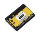 Zvětšit fotografii - Baterie pro Nikon EN-EL11, Olympus Li-60B, Pentax D-LI78, Leica DP80, Sanyo DB-L70 600mAh