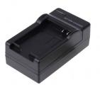 Zvětšit fotografii - Nabíječka baterií pro CANON NB-12L