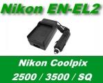 2v1 nabíječka baterie EN-EL2 pro Nikon Coolpix 2500 / 3500 / SQ neoriginální