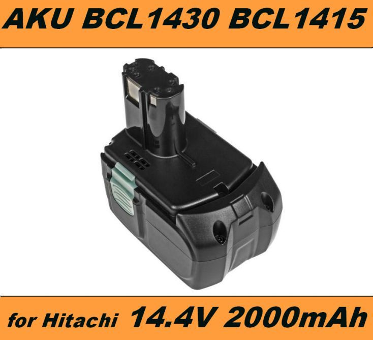 AKU Baterie Hitachi BCL1415, BCL1430, BCL 1415, 327729, 327728 14,4V 2000mAh Li-Ion