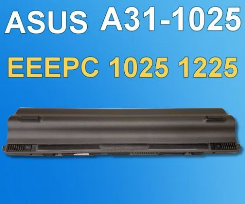 Baterie A31-1025, A32-1025 pro Asus Eee PC 1025, Asus Eee PC R052 4400mAh