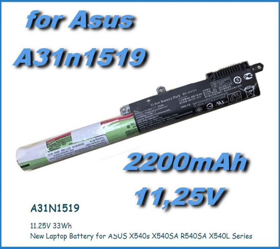 Baterie Asus A31N1519, A31-N1519 11.25V Li-Ion