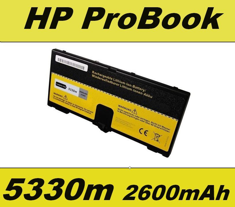 Baterie HP ProBook 5330m 2600mAh 14,8V Li-POL