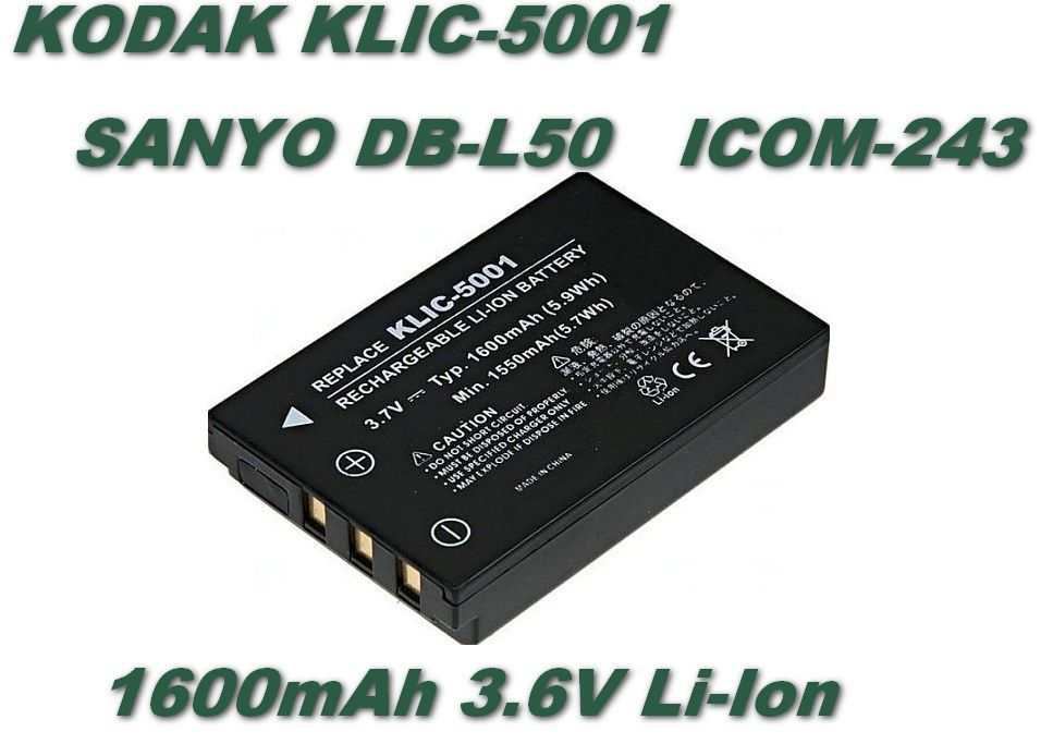 Baterie Kodak KLIC 5001 1600mAh Li-Ion 3,6V