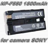 Baterie Sony NP-F330, NP-F550, NP-F570, NP-F750, NP-F960 1800mAh nahrazuje ORIGINÁL