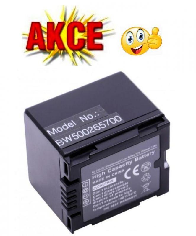 Baterie Panasonic CGA-DU14, CGA-DU21, CGR-DU06, CGA-DU07, VW-VBD070 1100mAh
