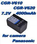 Baterie Panasonic CGR-V14, CGR-V610, CGR-V620 4000mAh nahrazuje ORIGINÁL