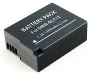 Baterie Panasonic DMW-BLC12 - 1200 mAh