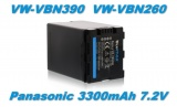 Baterie Panasonic VW-VBN390, VW-VBN260, VW-VBN130 3300mAh 7,2V Li-Ion neoriginální