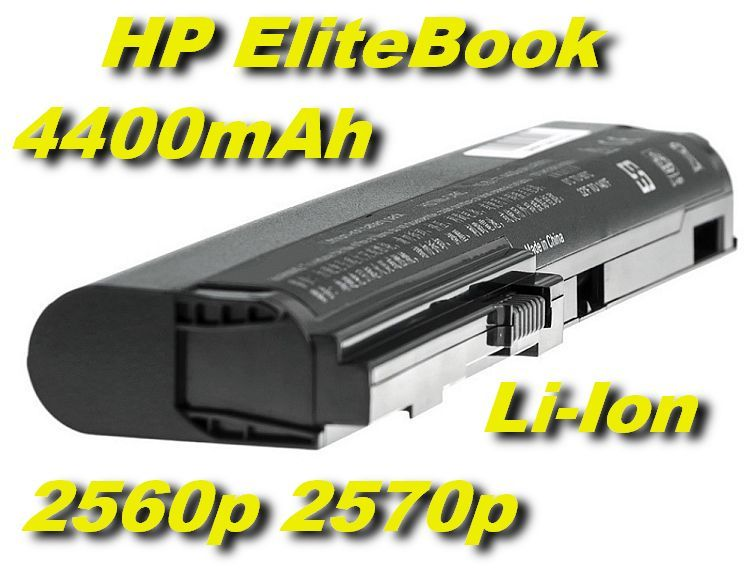 Baterie pro HP EliteBook 2570p, HP EliteBook 2560p 4400mAh 11,1V Li-ion