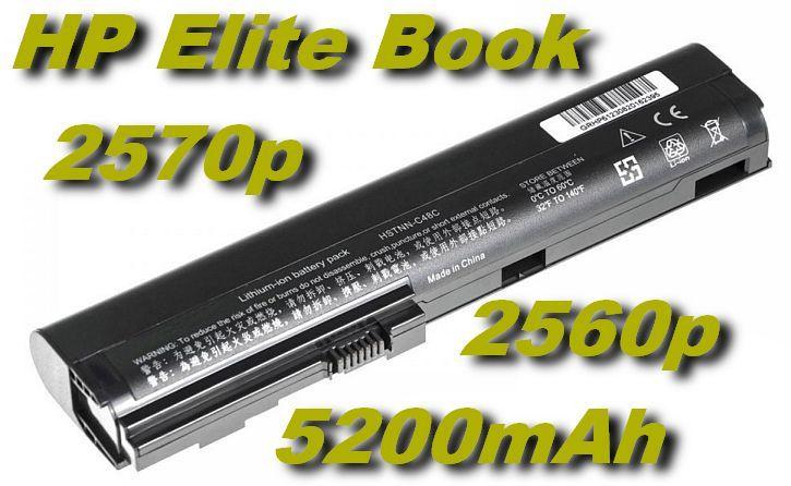Baterie pro HP EliteBook 2570p, HP EliteBook 2560p 5200mAh 11,1V Li-ion