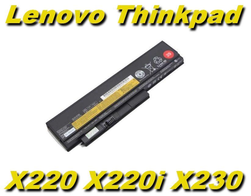 Baterie IBM Lenovo ThinkPad X220, X220i, X220s, X230, X230i 4400mAh