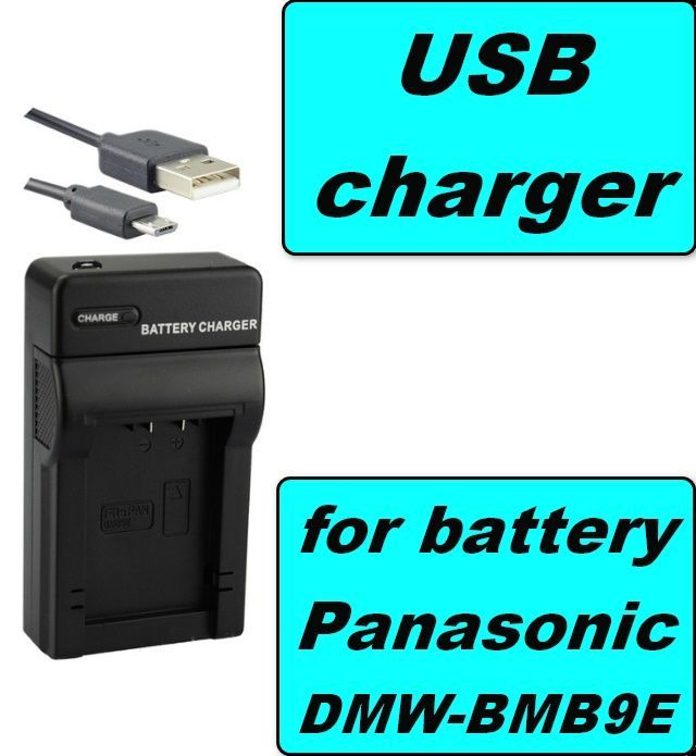 USB Nabíječka baterie PANASONIC DMW-BMB9, DMW-BMB9GK flexibilní, neoriginální