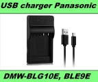 Nabíječka baterie Panasonic DMW-BLG10, DMW-BLG10E, DMW-BLH7, DMW-BLE9, BP-DC15 USB flexibilní