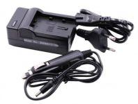 Nabíječka baterie Samsung IA-BP210, IA-BP210E, IA-BP105R, IA-BP210R 230V / 12V neoriginální