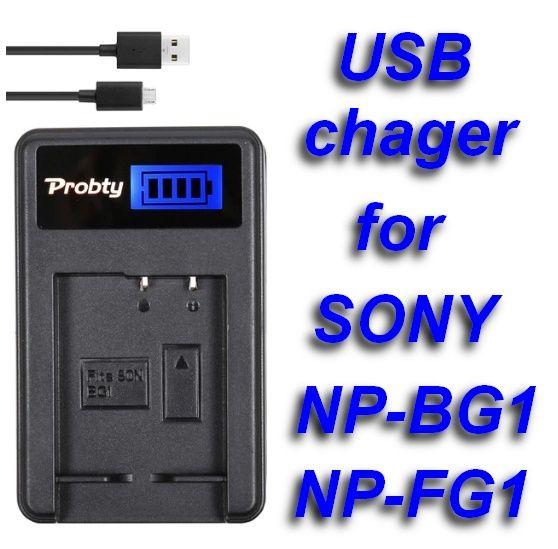 Nabíječka baterie SONY NP-BG1, NP-FG1, NP-BD1 flexibilní - USB