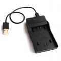 Nabíječka baterií Sony NP-FP30, NP-FP50, NP-FP70, NP-FH30, NP-FH40, NP-FH50, NP-FH60, NP-FH70 USB