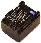 Baterie Canon BP-809, BP-807 800mAh