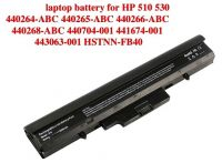 Baterie pro HP 510 Notebook, HP 530 Notebook 4400mAh 14,4V Li-Ion