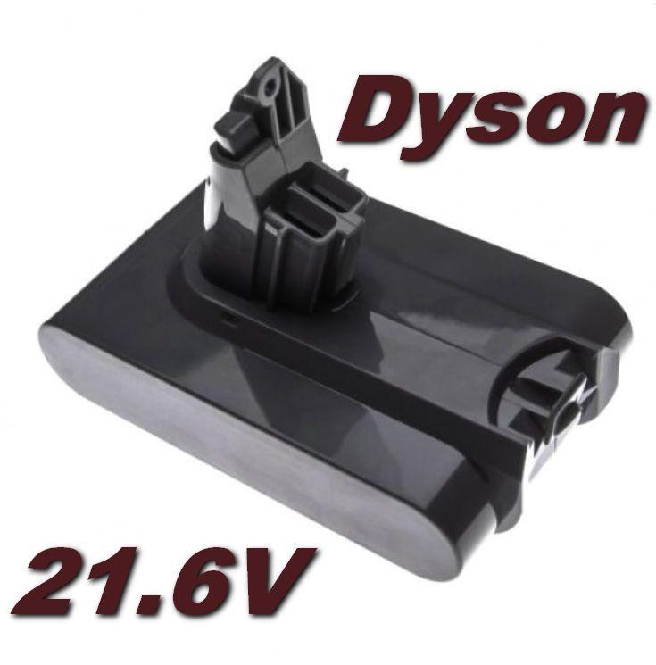 Baterie do vysavače Dyson DC58, DC59, DC61, DC62, DC74, V6 21,6V 2000mAh
