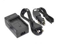 Nabíječka baterií pro CANON NB-11L + CL adaptér 12V do auta