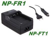 Nabíječka baterie Sony NP-FR1, NP-FT1 s CL adaptérem do auta 2in1