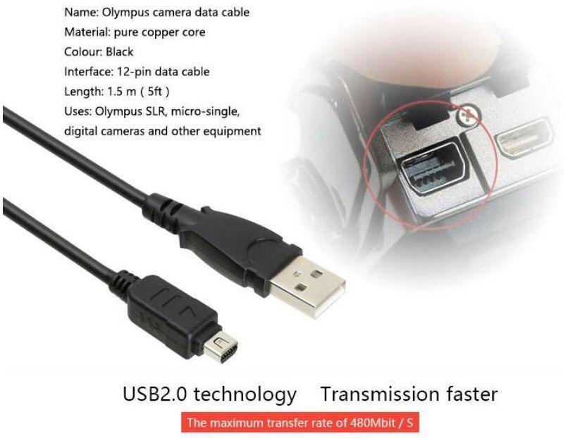 USB kabel pro fotoaparáty Olympus 12 pin