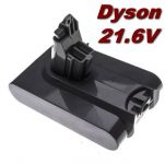 Baterie do vysavače Dyson DC58, DC59, DC61, DC62, DC72, DC74, V6 21,6V 1500mAh