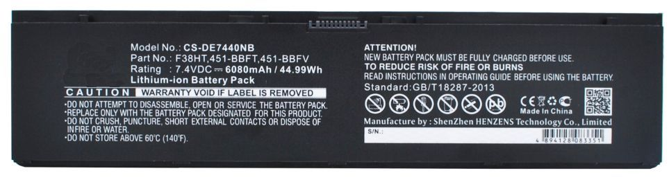 Baterie Dell Latitude E7440, E7450 7,4V 6080mAh