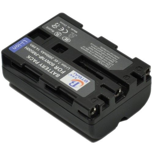 Baterie SONY NP-FM500H 2000mAh Li-Ion 7,4V neoriginální