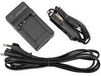 Nabíječka pro baterie Panasonic DMW-BLH7 neoriginální