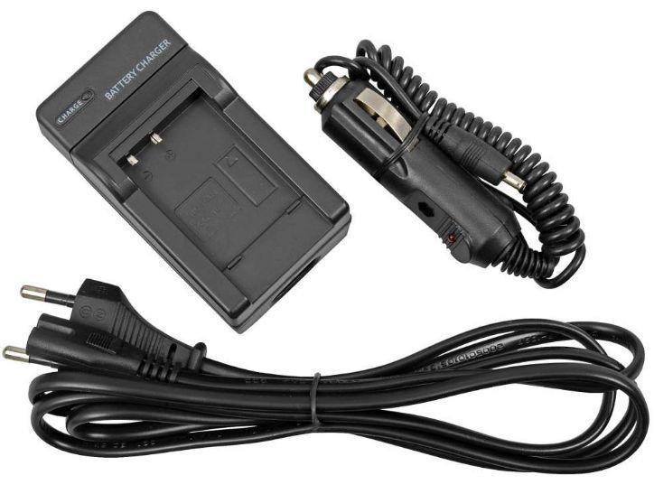 Nabíječka pro baterie Panasonic DMW-BLH7