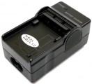 Nabíječka baterií DCCH 001 S pro CANON BP-2L12, BP-2L18, NB-2LH