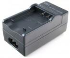 Nabíječka baterií DCCH 001 S pro OLYMPUS LI-80B, MINOLTA NP-900