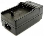 Nabíječka baterií DCCH 001 S pro Sony NP-BG1, NP-FG1