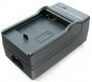 Nabíječka baterií DCCH 001 S pro SONY NP-BN1