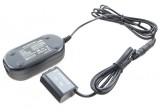Neoriginální adaptér pro Sony AC-PW20
