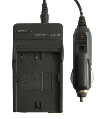 2 v 1 nabíječka baterie EN-EL5 pro Nikon Coolpix 3700, 4200, 5900, 7900 ... TopTechnology
