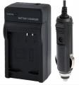 BNPT1531IX Nabíječka baterie Pentax D-Li63, Nikon EN-EL10, Casio NP-80 2 v 1 neoriginální