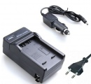 2 v 1 nabíječka baterie PANASONIC řady: CGA-S002E, CGR-S002E, CGA-S006E, CGR-S006E, DMW-BMA7, BP-DC5