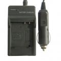 2 v 1 nabíječka pro baterie Panasonic řady CGA-S008, CGA-S008E, DMW-BCE10, VW-VBJ10, BP-DC6, DB-70