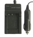 Nabíječka DMW-BCG10, DMW-BCG10E, DMW-BCG10GK, BP-DC7,DMW-BCG10PP, BP-DC7E  pro fotoaparát Panasonic