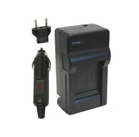 Nabíječka baterie BP-70A, SLB-70A, BP70A pro fotoaparát Samsung