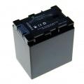 Baterie 4450mAh do videokamery JVC BN-VG107, BN-VG108E, BN-VG114, BN-VG114US, BN-VG121, BN-VG121US
