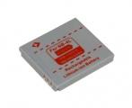 Baterie NB-4L pro Canon: IXUS 100 IS, IXUS 110 IS, IXUS 115 HS, IXUS 120 IS,  IXUS 130,  IXUS 220 HS