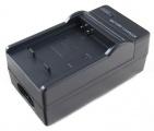 Power Energy Battery nabíječka DCCH 001 S pro NB-6L, DMW-BCM13