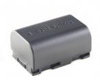 Baterie JVC BN-VG114, BN-VG121 1200mAh s čipem - nahrazuje ORIGINÁL Power Energy Battery