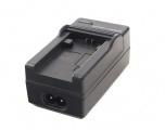 Power Energy Battery nabíječka DCCH 001 S pro BP-709, BP-718, BP-727