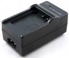 Power Energy Battery nabíječka DCCH 001 S pro NB-7L